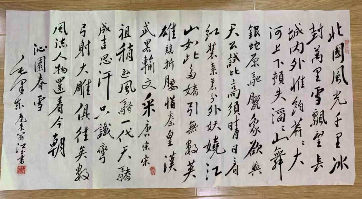 101 (2)_看图王.jpg