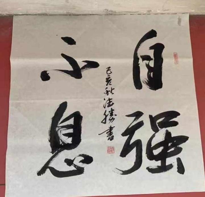 102_看图王.jpg